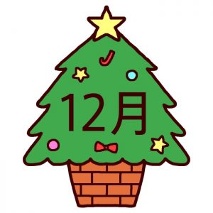 12x103[1]